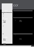 简约表格简历设计模板