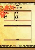 个性个人简历表格简历制作模板